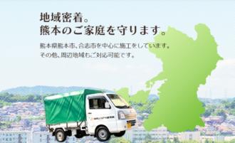 熊本県熊本市南区の白蟻駆除シロアリ予防